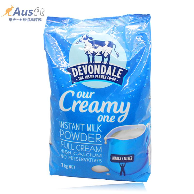 澳洲 Devondale全脂牛奶粉中老年人成人学生奶粉 1kg