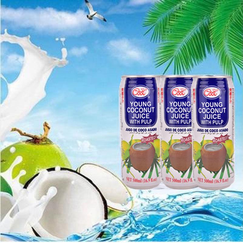 泰国进口椰子水COOL冰酷纯椰子水烤椰子水原汁原味500ml椰果饮料