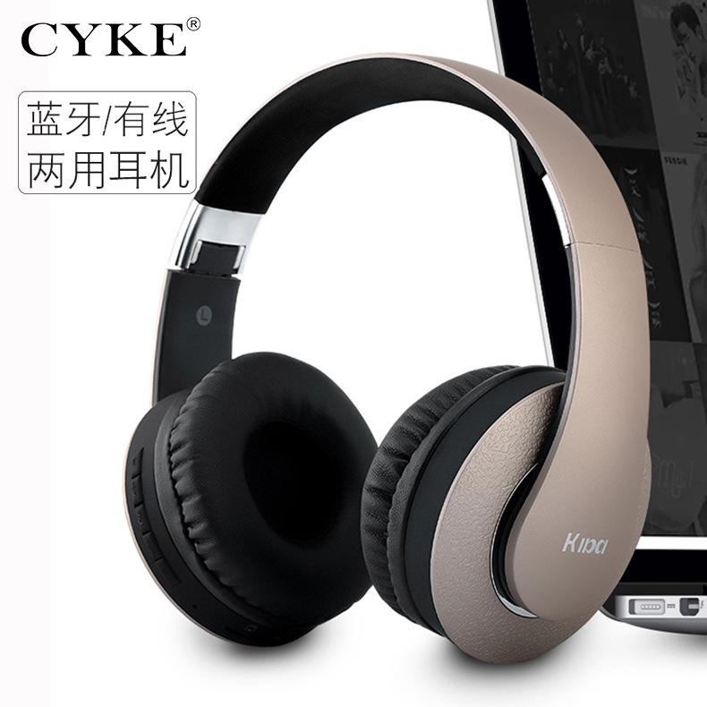 新款无线蓝牙耳机双耳4.0电脑头戴式迷你折叠蓝牙耳机麦bluetooth