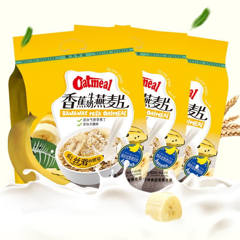 家家麦麦片 香蕉牛奶燕麦片420g 营养早餐食品 水果谷物麦片冲饮