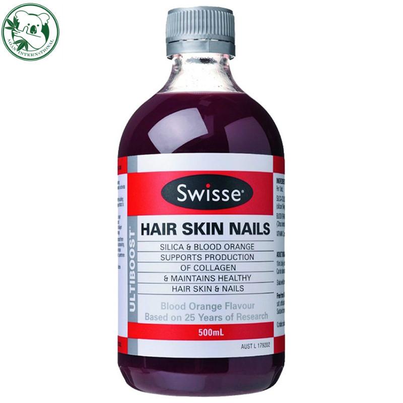 澳洲原装代购进口swisse胶原蛋白口服液养颜圣品 VC抗衰