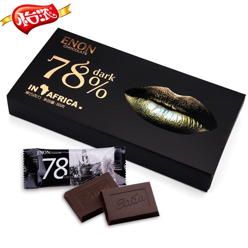 怡浓纯黑巧克力78%可可含量 偏苦手工纯可可脂散装休闲糖果零食品