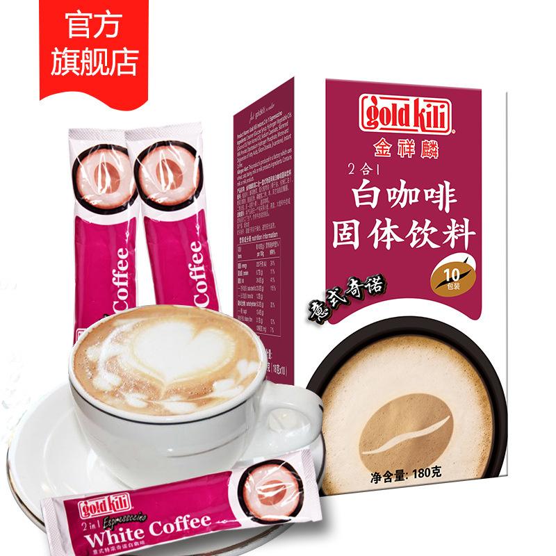 即溶二合一意式奇咖啡270g固体饮料新加坡进口