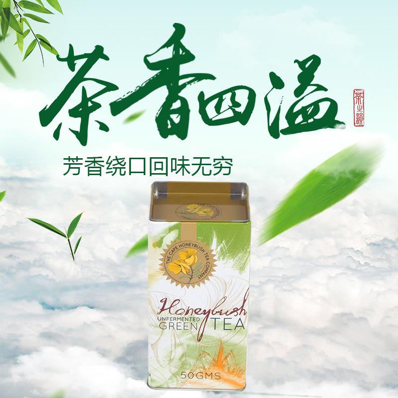 利锦南非原装进口开普蜜树波士绿茶 2g*25片减轻胃绞痛母婴可饮用