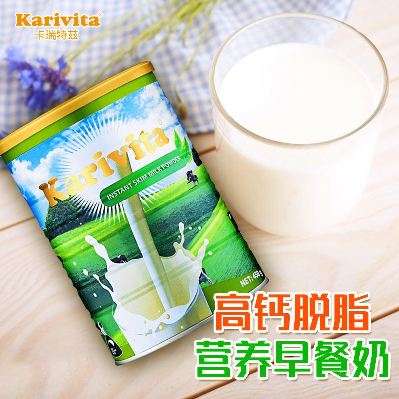 Karivita 新西兰进口脱脂奶粉高钙青少年学生奶粉450g成人奶粉