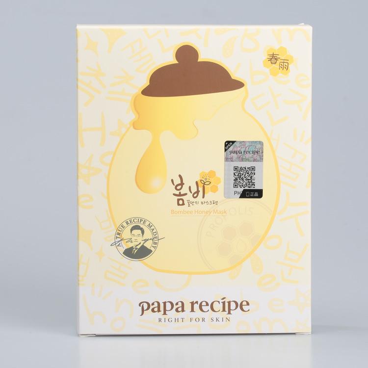 韩国正品进口面膜春雨 蜂蜜蜂胶美白补水保湿 面膜批发10片装