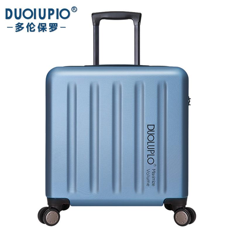 多伦保罗旅行箱18寸拉杆箱小型迷你登机箱16行李箱包男女密码箱子