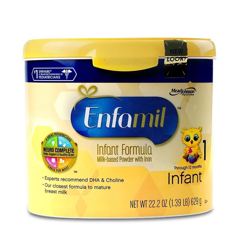 美国美版Enfamil美赞臣1一段婴幼儿配方奶粉0-12个月629g