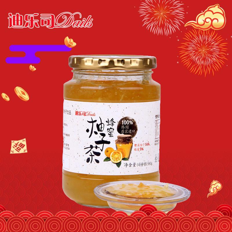 柚子茶韩国原装进口蜂蜜柚子茶排毒养颜饮品迪乐司蜂蜜柚子茶580g