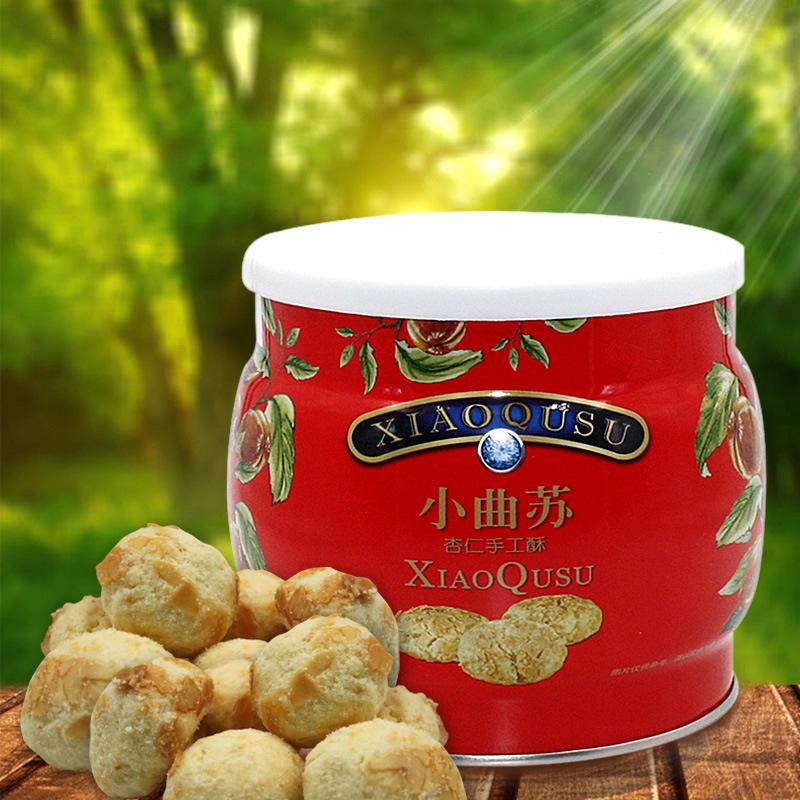 传统糕点食品 小曲苏果仁手工酥200g/罐 休闲零食美味手工酥