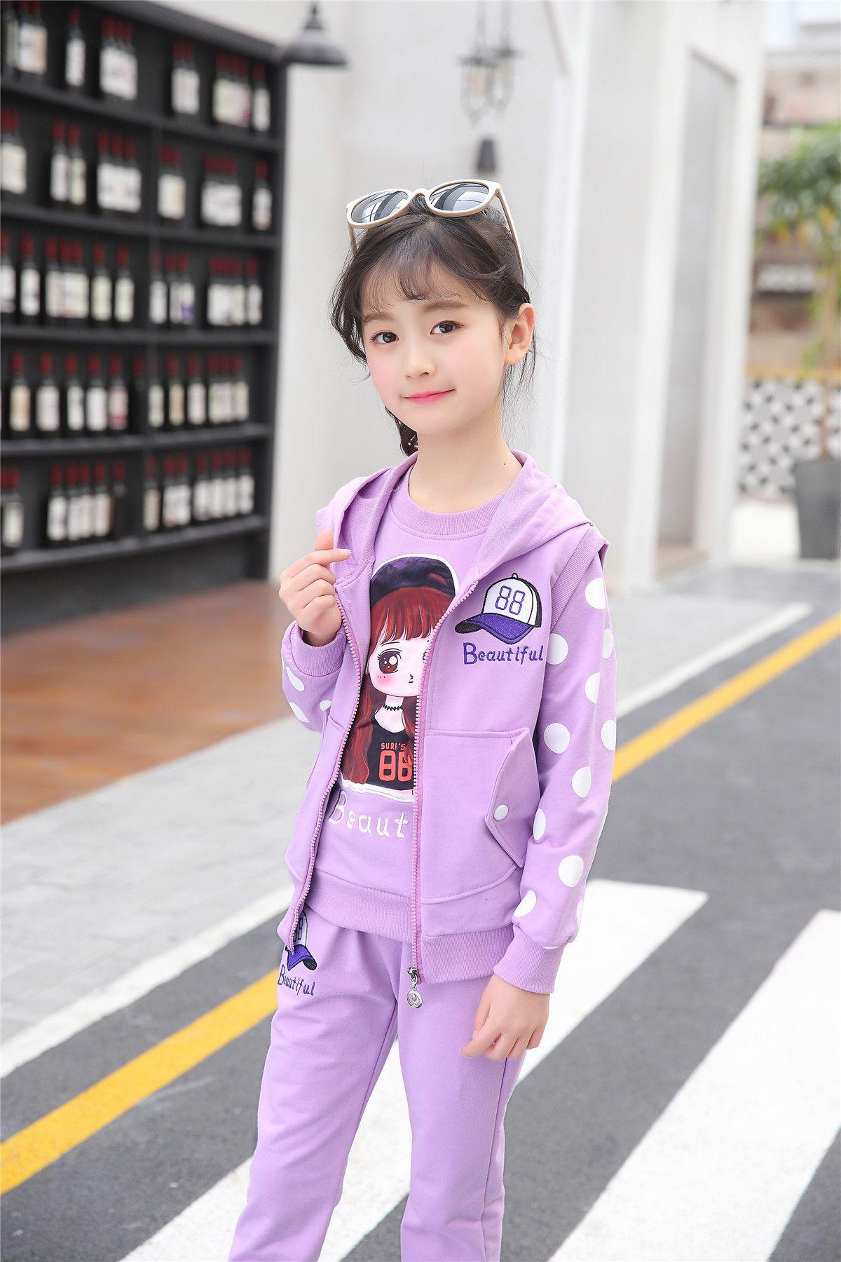 童装2018春装新款儿童套装中大童女童韩版长袖休闲三件套