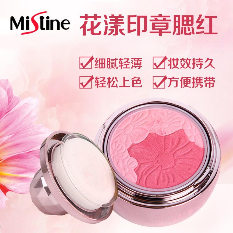 泰国Mistine花漾印章腮红胭脂 防油防汗 效果持久不脱妆 颜色自然