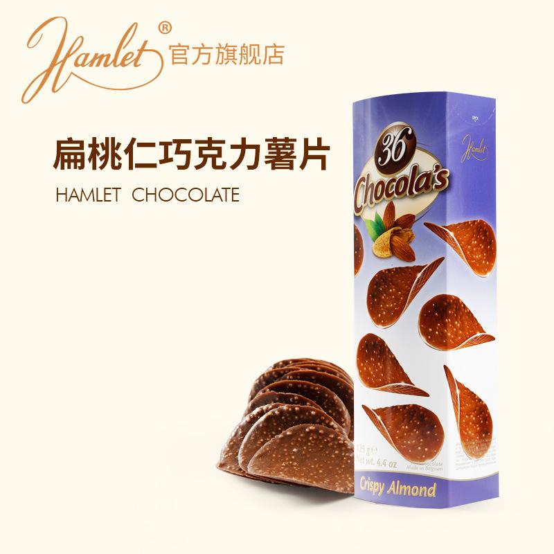 Hamlet扁桃仁牛奶巧克力臻脆薄片125g 比利时巧克力