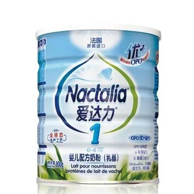 法国原装进口Nactalia爱达力OPO优+配方1段奶粉