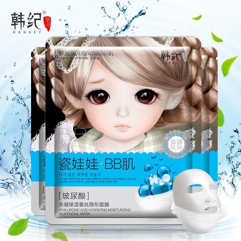 韩纪 瓷娃娃玻尿酸保湿面膜水嫩润肤护肤品