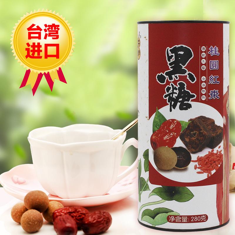 台湾进口食品牛葫芦黑糖块桂圆红枣280g/罐新独立包装零食