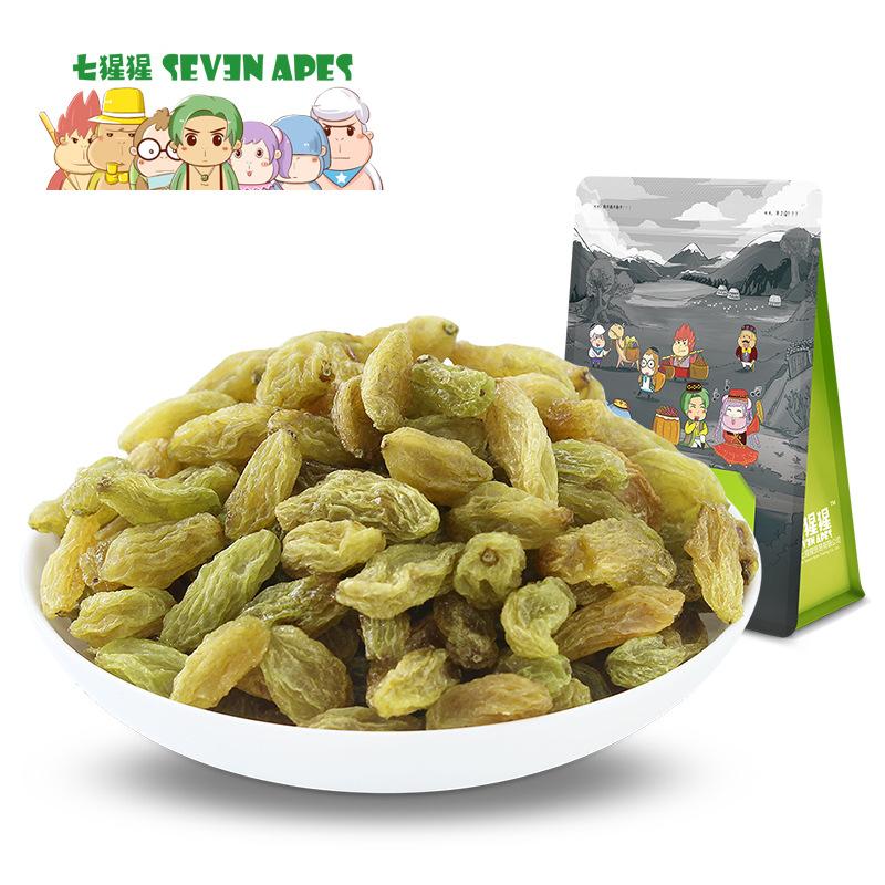 七猩猩新疆绿葡萄干蜜饯吐鲁番无核白绿提子干