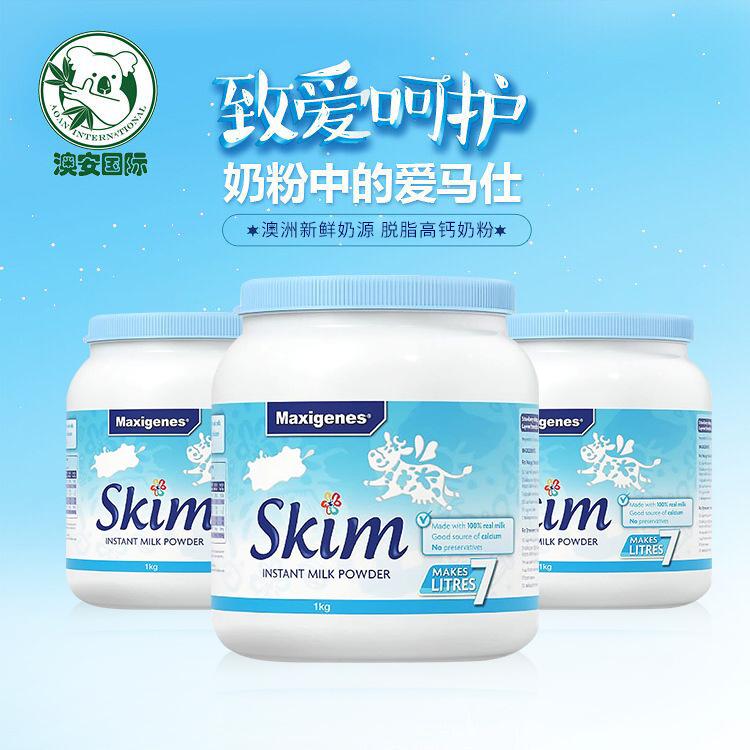 澳洲进口 美可卓Maxigenes脱脂高钙成人奶粉