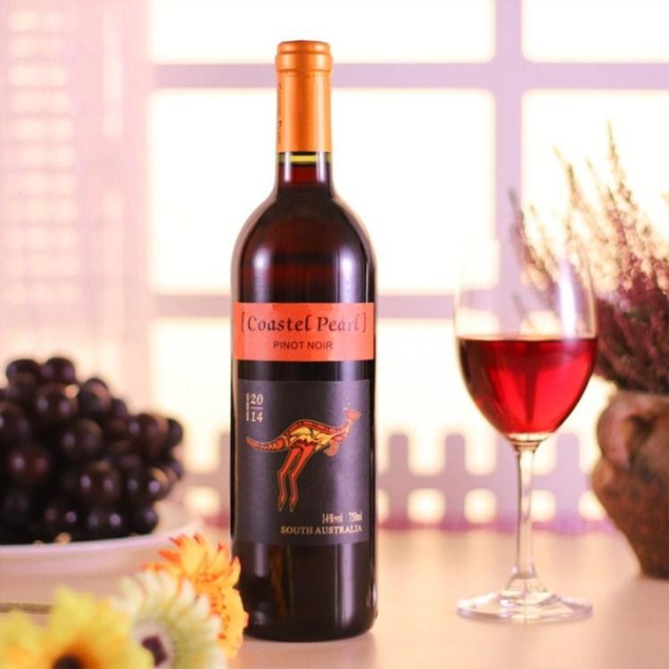南澳大利亚进口红酒 赤霞珠正品干红 袋鼠葡萄酒