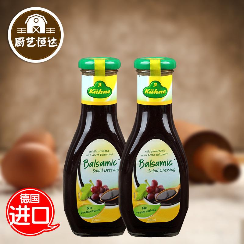 德国进口 冠利沙拉调味酱香醋沙拉油醋汁 蔬菜沙拉香醋汁250g