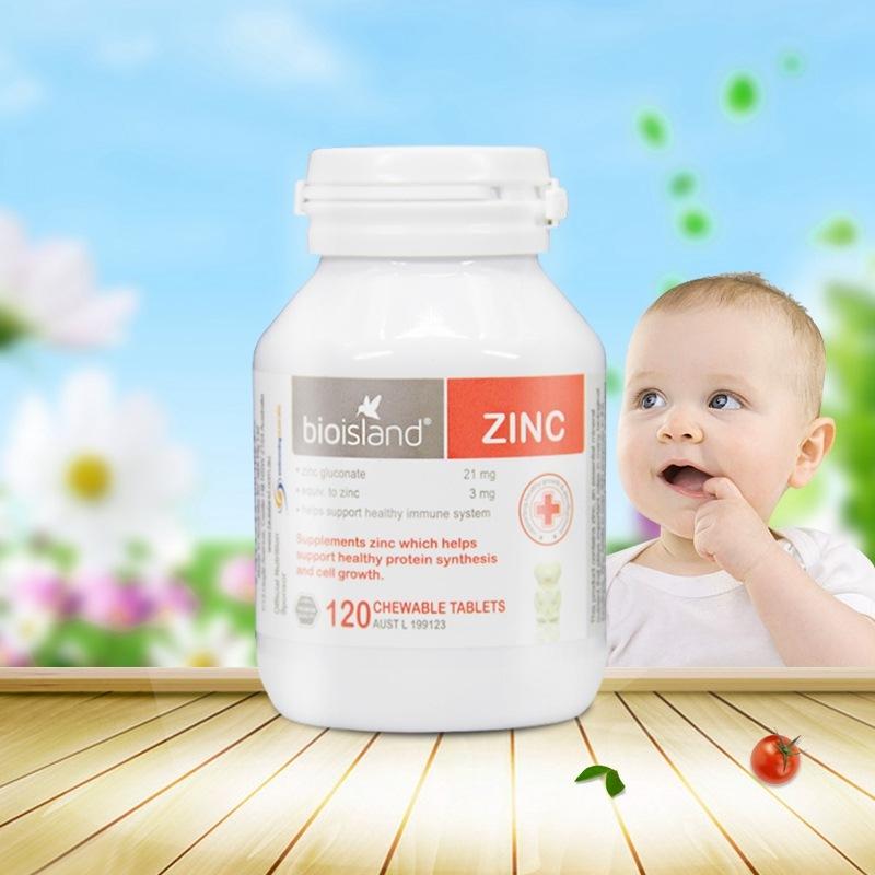 新包装 澳洲bio island锌片zinc婴幼儿挑食儿童补锌咀嚼片120粒