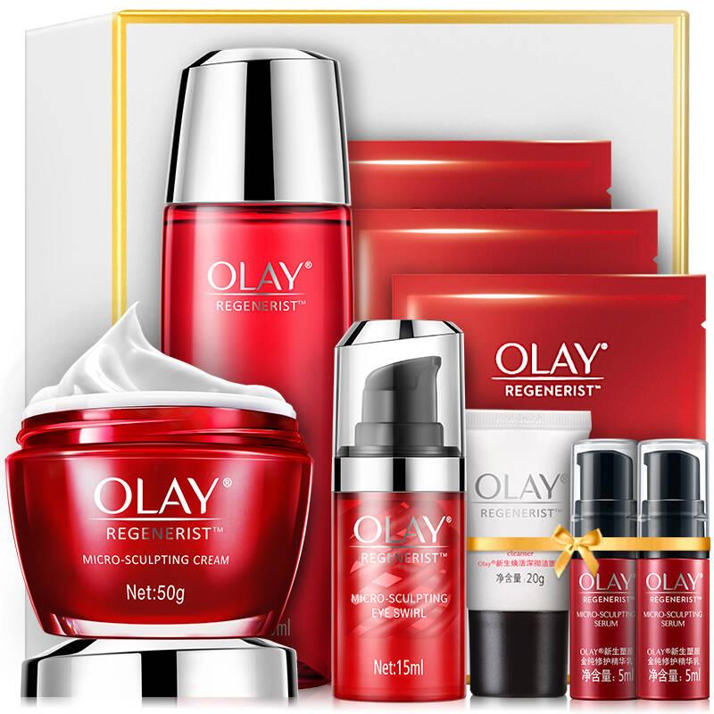 玉兰油Olay护肤套装新生塑颜礼盒9件套化妆品套装(大红瓶面霜+活能水+眼霜+洁面+精华*2+大红瓶面膜*3)