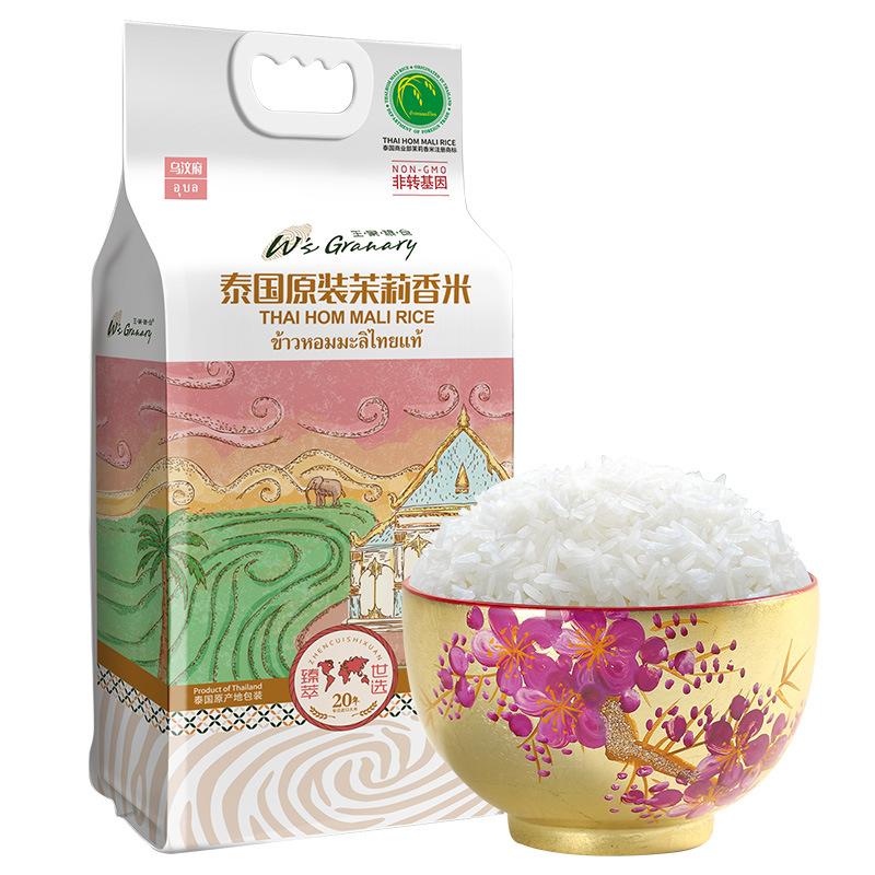 王家粮仓泰国乌汶府茉莉香米2.5kg 原装进口长粒大米真空包装