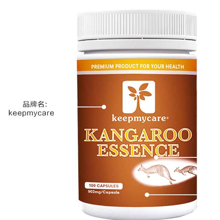 澳大利亚进口keepmycare袋鼠精100粒/瓶