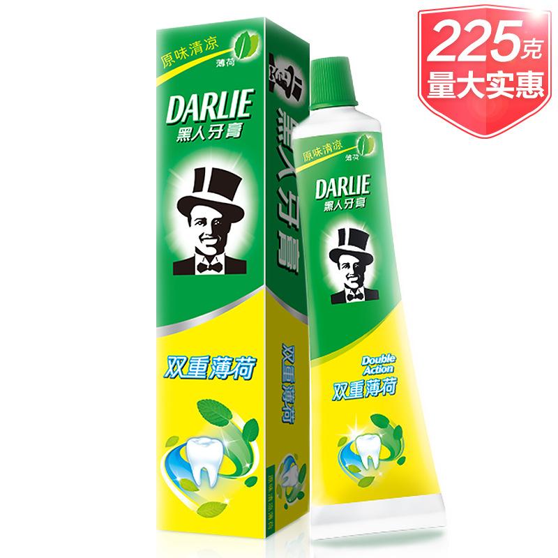 正品 黑人牙膏双重薄荷225g (175g加量装225g)两种包装随机发货
