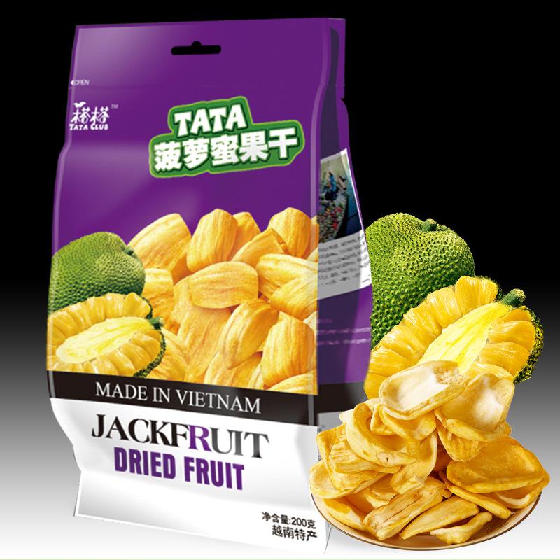 越南纯天然优质水果果干 榙榙菠萝蜜果干 健康进口休闲食品200g