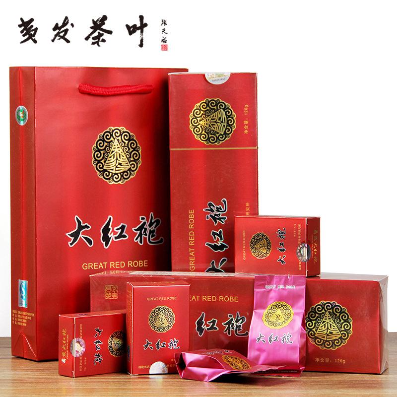 武夷山特级烟条装大红袍茶叶 精美礼盒装乌龙茶