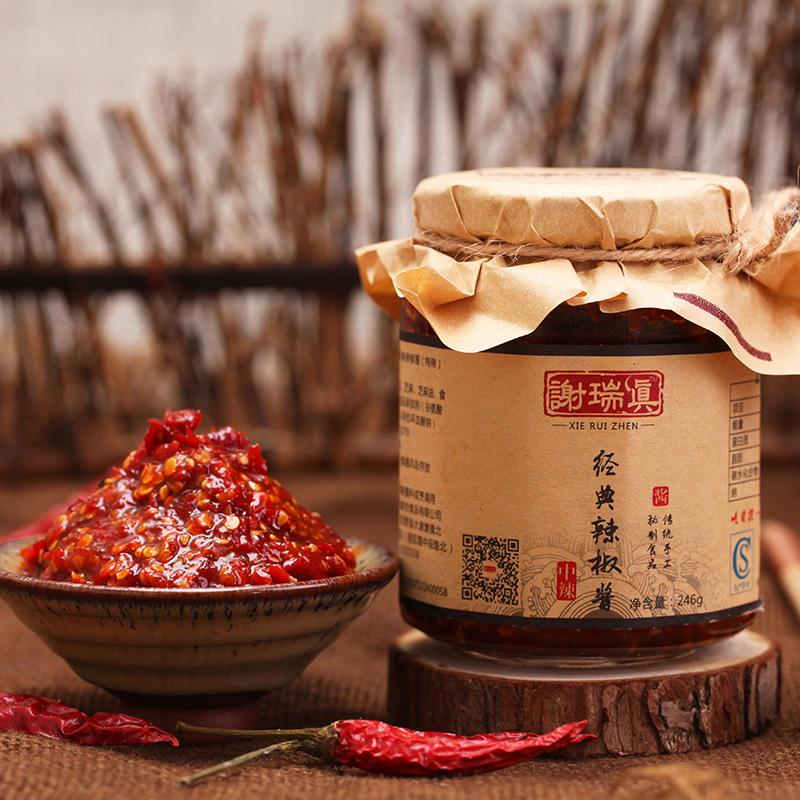 小磨香油朝天椒芝麻酱好吃不上火辣酱246克