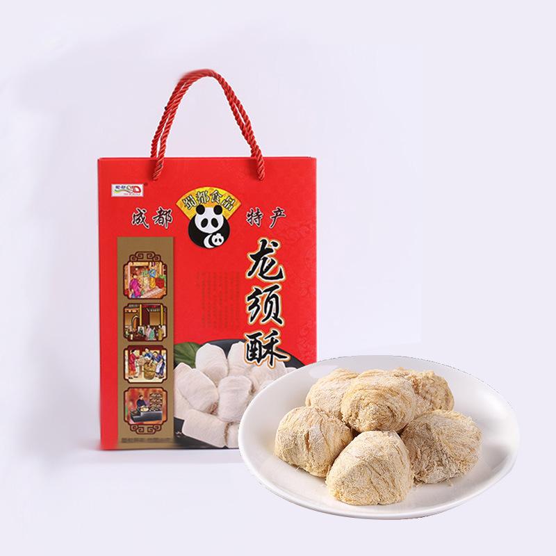 传统糕点 蜀都龙须酥 盒装400g四川特产休闲零食