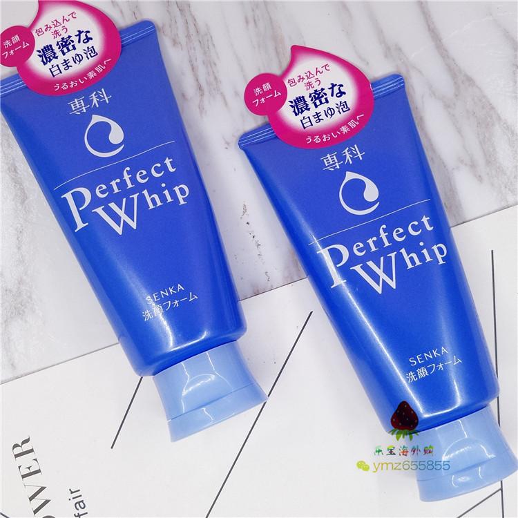 日本洗颜专科洗面奶泡沫洁面乳 白色 蓝色两款
