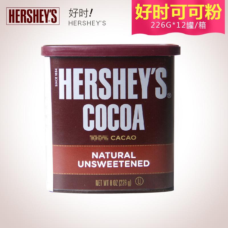 美国进口好时可可粉226g巧克力粉烘焙提拉米苏蛋糕装饰冲饮太古