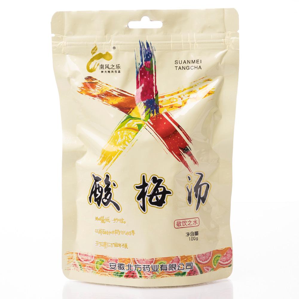 南风之乐酸梅汤100g 老北京饮料 汤料 组合茶  乌梅汤