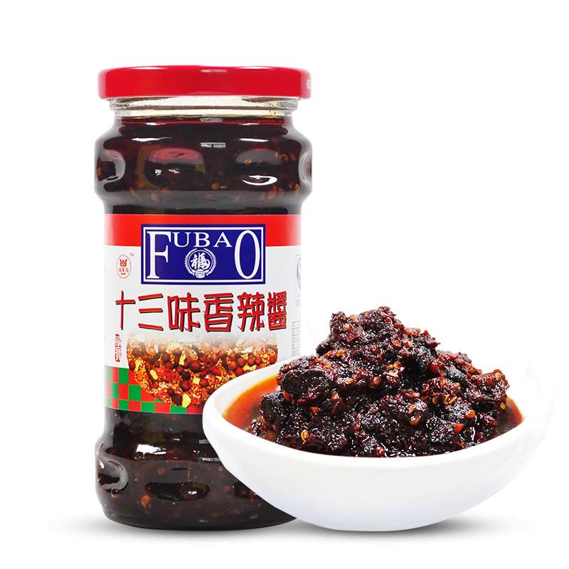 【十三香】南京特产福宝调味料香辣酱辣椒酱火锅蘸料辣椒酱拌饭酱