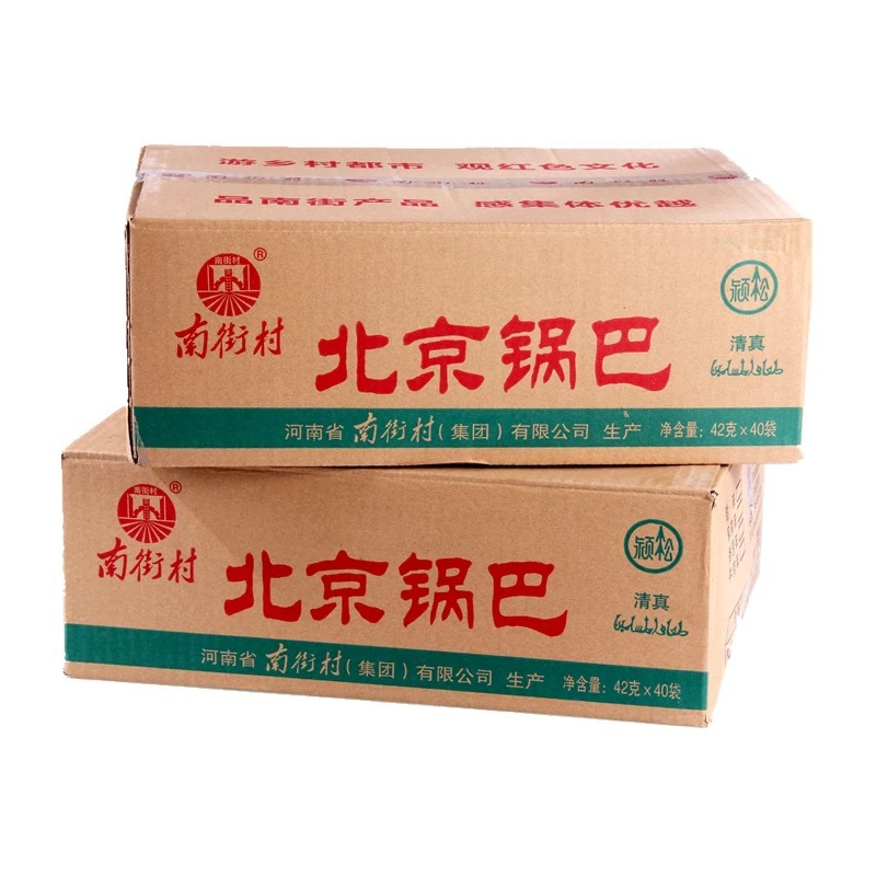 南街村老北京锅巴42gX40袋整箱麻辣味河南特产小吃办公室休闲零食