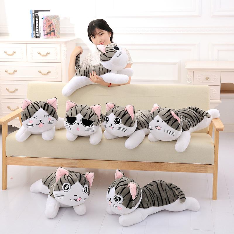 起司猫睡姿小奇公仔甜甜私房猫玩偶毛绒玩具女生日中秋节礼物