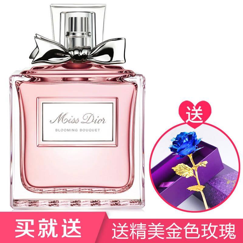 迪奥(Dior) 淡香水花漾甜心女士淡香水50ml