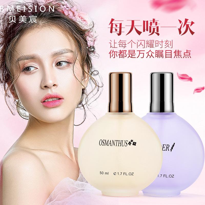 逸魅影香水 圆瓶新款香水 优雅品牌淡香水50ml