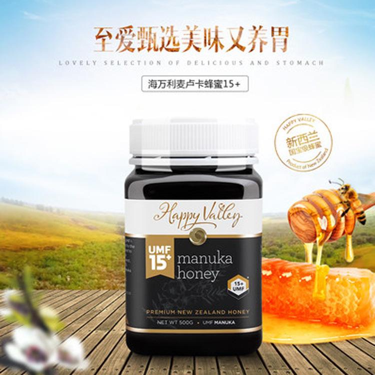 新西兰进口COMVITA 康维他 麦卢卡蜂蜜UMF15+ 500G 冲调饮品
