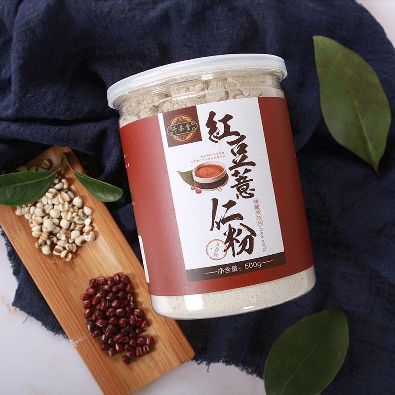 千朵堂红豆薏米粉 薏仁粉代餐粉OEM 熟五谷杂粮粉薏米粉