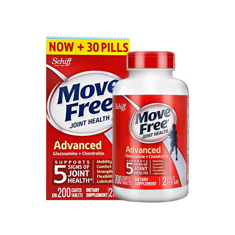 Schiff MoveFree氨基葡萄糖维骨力氨糖软骨素红瓶200粒