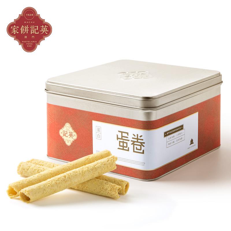 澳门食品 英记原味/蛋白味蛋卷  热卖休闲特色零食