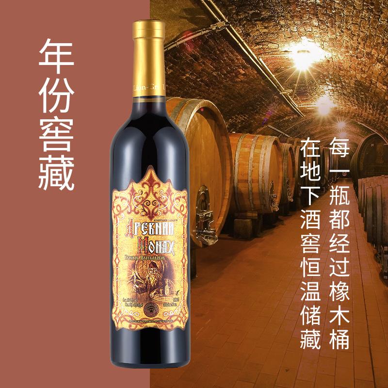 摩尔多瓦LIONGRI莱恩格瑞原瓶进口红酒 2016上古修士半甜红葡萄酒