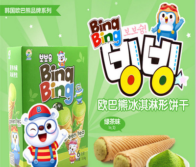 韩国进口食品九日 欧巴熊冰淇淋形草莓 抹茶味饼干