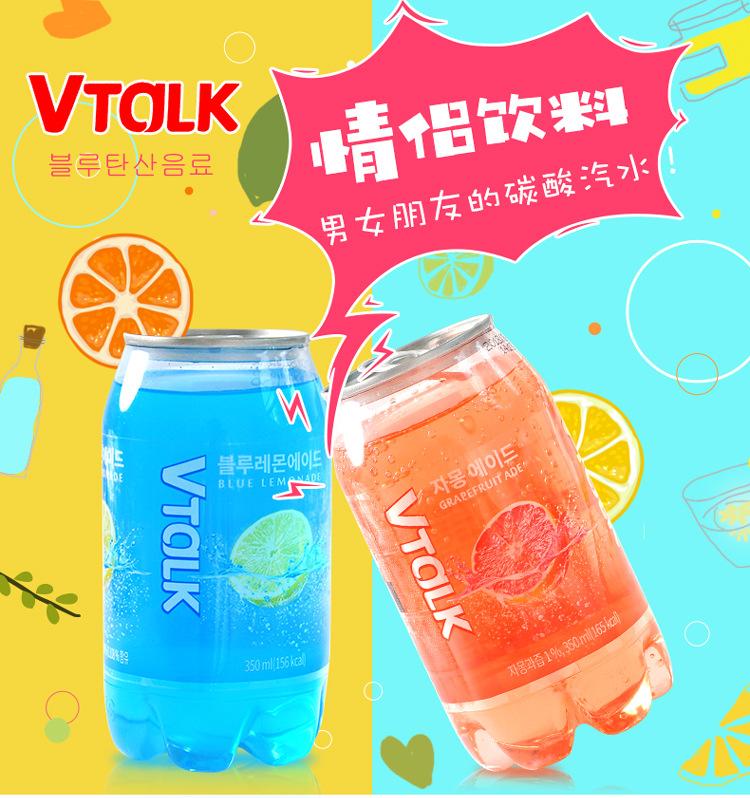 韩国原装进口饮料