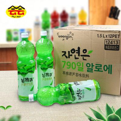 韩国进口食品饮料熊津芦荟汁自然芦荟汁