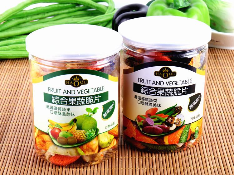 台湾 好祺脆片综合蔬菜干 水果干 脱水蔬菜110g桶装